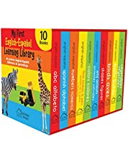 My First English - Español Learning Library (Mi Primea English - Español Learning Library) : Boxset of 10 English - Spanish Board Books