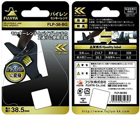 [スポンサー プロダクト]フジ矢(Fujiya) パイレンモンキーレンチ 黒金 グリップ付 FLP-38-BG