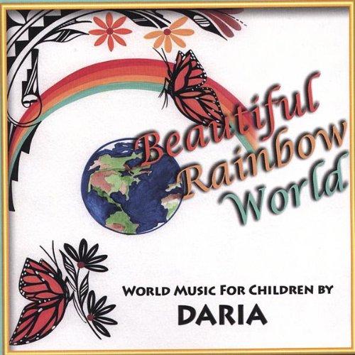 Amazon.com: Do the Limbo: Daria: MP3 Downloads