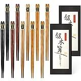AckMond 10 Pair High Quality Wooden Chopsticks Chinese Japanese Restaurant Chopsticks Set
