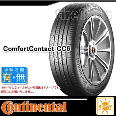 コンチネンタル コンフォートコンタクト CC6 185/65R14 86H サマータイヤ B06XSHZYL9