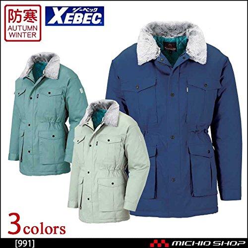 ジーベック 防寒コート 991 作業服 B07BK3H4K1 LL|60グリーン 60グリーン LL