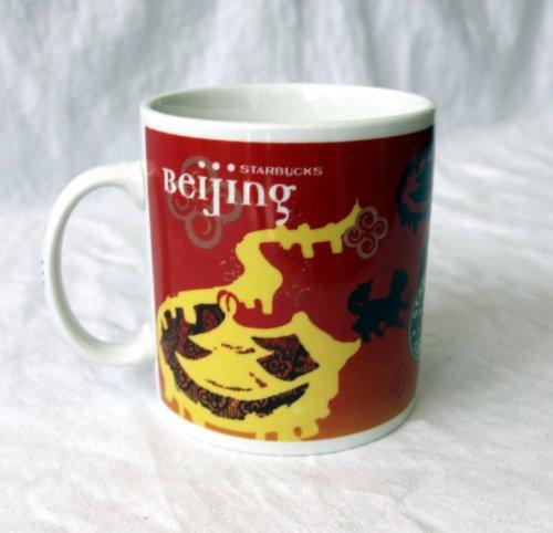 Starbucks Beijing China City Mug Series 20oz Coffee (Series 20 China)