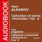 Collection of Works: Portraits, Volume 6 [Russian Edition] | Mark Aldanov