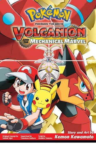 VIZ Media - Children's (March 7, 2017)