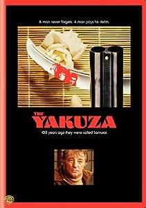 The Yakuza [Import]