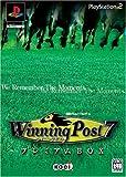 Winning Post 7 [Premium Box] [Japan Import]