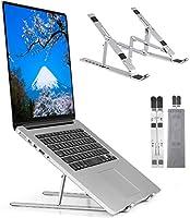 ノートパソコン スタンド 折りたたみ式【令和新版】ラップトップスタンド PCスタンド iPadスタンド 7段の高さ調節可能 【 収納袋付き】