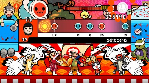 (Bundle ''drum and drumstick'' drum controller only) Taiko no Tatsujin Wii super deluxe edition Japan import by Namco Bandai Games (Image #4)