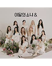 MONTHLY GIRL LOONA [ & ] 4th Mini Album [ D ] VER. 1p CD+1p FOLDED POSTER+100p Photo Book+3p Photo Card+1p Stickers+1p Calendar+TRACKING CODE K-POP SEALED