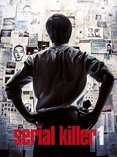 Serial Killer 1 (English