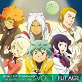 MOBILE SUIT GUNDAM AGE -CHARACTER SONG ALBUM VOL.1