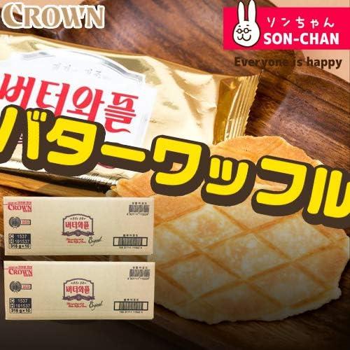 CROWN バターワッフル316g×20箱セット