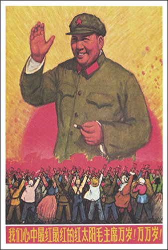 Vintage Chinese Poster: Long Live! Long, Long Live Chairman Mao! Vintage Poster Print