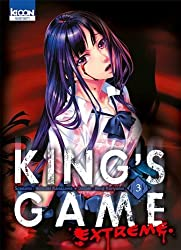 King's Game Extreme T03