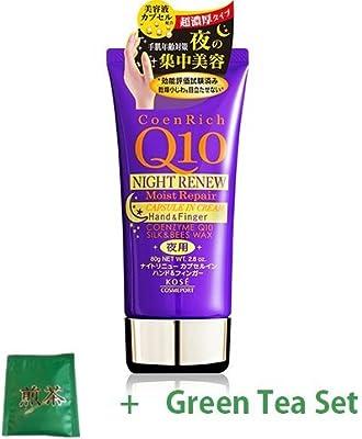 Kose Coen Rich Q10 Night Renew Hand Cream 80g (Green Tea Set)