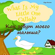 Bilingual English - Russian Book For Children: What Is My Little One Called?: Animals and Their babies (Bilingual English - Russian Books For Children 3)
