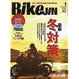 BikeJIN 2020年1月号