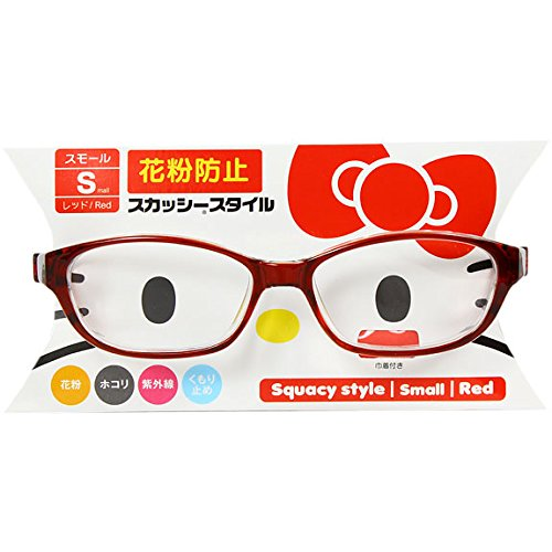 [Hello Kitty] Pollen measures eyeglasses glasses Womens ladies red - Measuring Eyeglasses