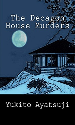 book cover of The Decagon House Murders