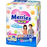 Kao Diapers Merries Sarasara Air Through Pants Extra-Big XLLsize (15~28kg) 26sheets, Parallel Import Product, Made in…