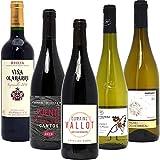 BIOワイン極上赤白ワイン5本セット(赤3+白2)((W02I57SE))(750mlx5本ワインセット)