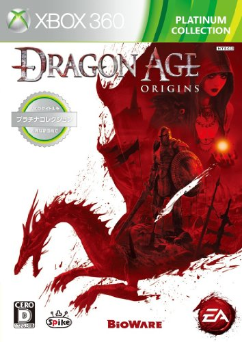 Dragon Age: Origins (Platinum Collection) [Japan Import]