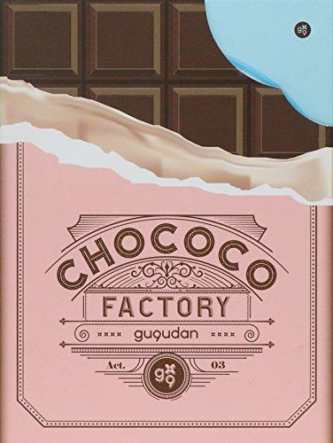 CD : Gugudan - Chococo Factory (Asia - Import)