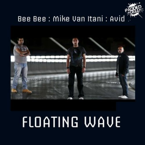Floating Cell (Floating Wave)
