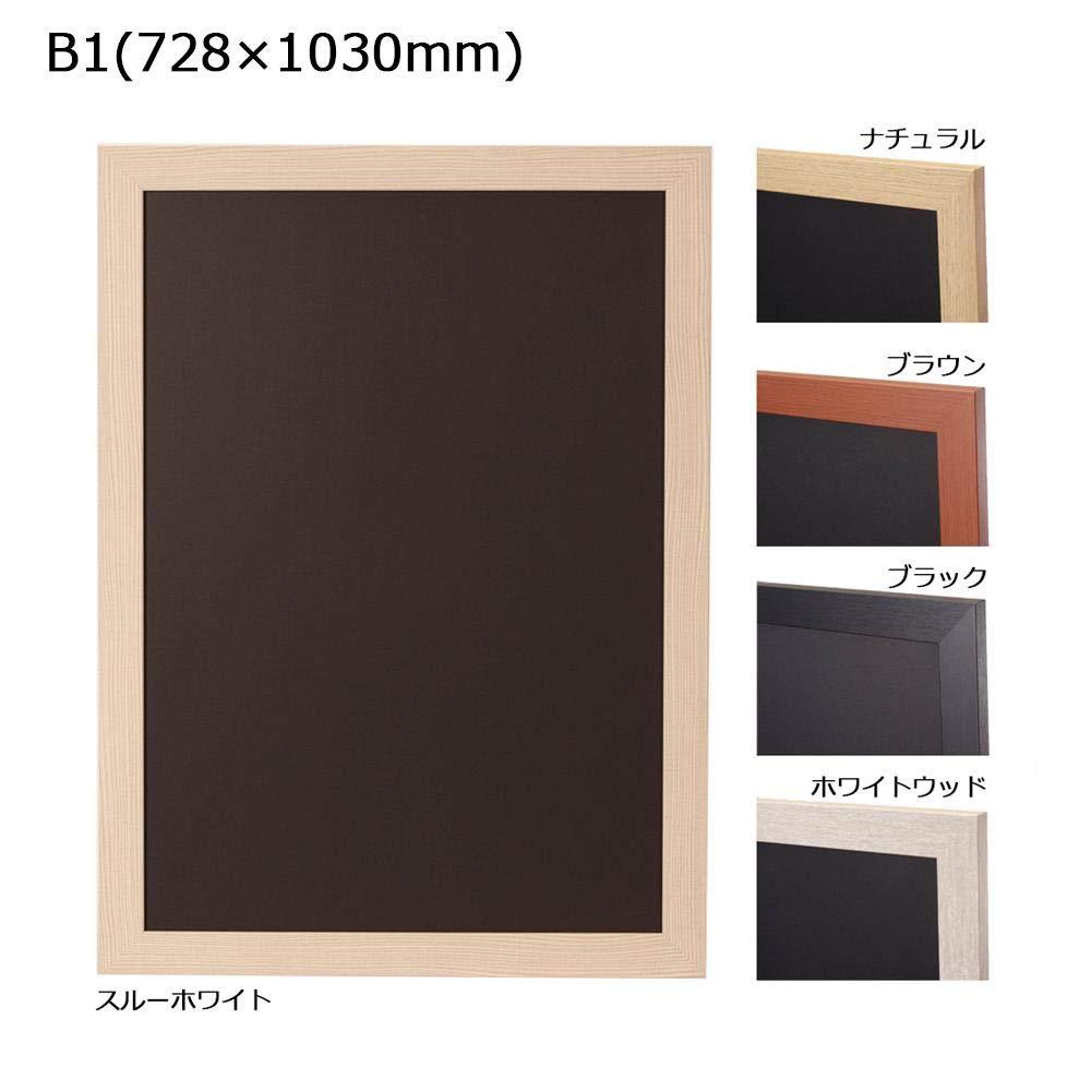 こちらの商品は【 ブラックNA-B1-BK 】のみです。 フラットでシンプルな木目調のアートフレーム。 ARTE(アルテ) ニューアートフレーム B1(728×1030mm) 〈簡易梱包   B07S6ZKM8T
