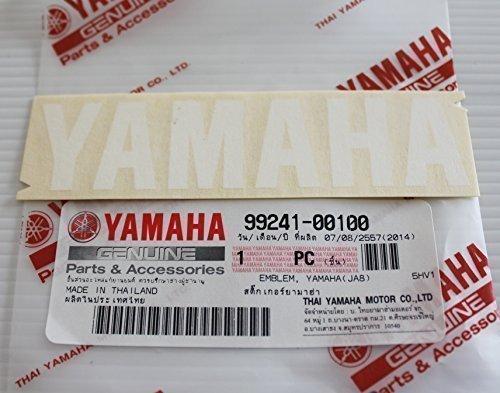 Yamaha Motorcycles - 4