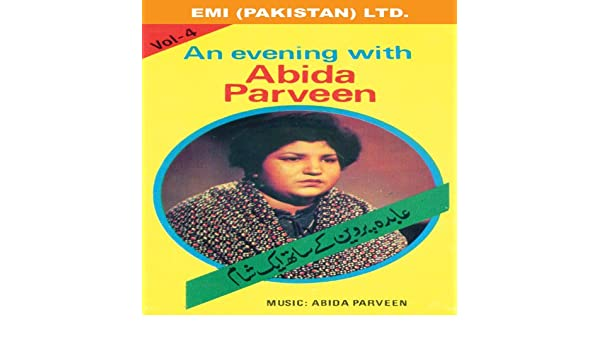 An Evening With Abida Parveen Vol 4 By On Amazon Music