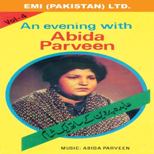 Hum To Hain Pardes Mein (Hum To Hain Pardes Mein Abida Parveen)