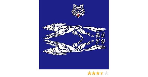 XJ / Car Styling Fiercely Wolf Totem Car Sticker Auto Body Side Wolf Decal Emblem Vinyl Decorative Personality Sticker red