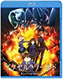 Accel World Blu-ray Box (Special Price Version)