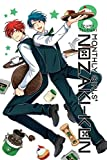 img - for Monthly Girls' Nozaki-kun, Vol. 8 book / textbook / text book