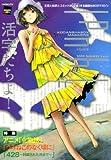 パンドラ Vol.4 (講談社BOX)