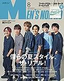 Men's NONNO(メンズノンノ) 2019年 08 月号