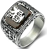Aokarry Class Ring, Mens Stainless Steel Vintage Bands Rings Retro Pattern Size 11, Brown