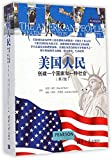 img - for The American People: Creating a Nation and a Society 7th, Concise Edition, Combined Volume book / textbook / text book
