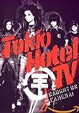 Tokio Hotel TV - Caught on Camera!