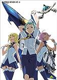 エウレカセブンAO 6 [DVD]