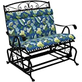 Outdoor Loveseat Glider Cushion Color: Skyworks Caribbean Cushion Only