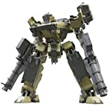 1/72 Scale GA GAN01 SUNSHINE L Armored Core Model by Kotobukiya Co., Ltd.