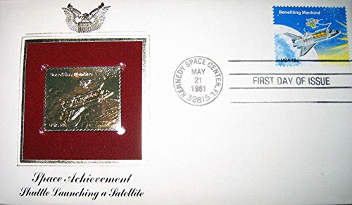 Space Shuttle Replicas - 1981 SPACE SHUTTLE LAUNCHING A SATELLITE 22kt Gold Stamp replica Golden Cover
