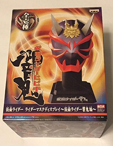 Kamen Rider Hibiki - Rider Mask Display (Mask Rider Kamen)