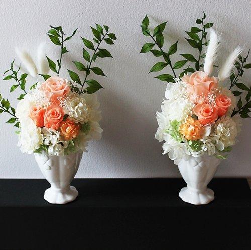 フラワーギフト お供えプリザーブドフラワー 一対(2個セット) お仏壇に枯れないお花【仏花】 B006VL57K0