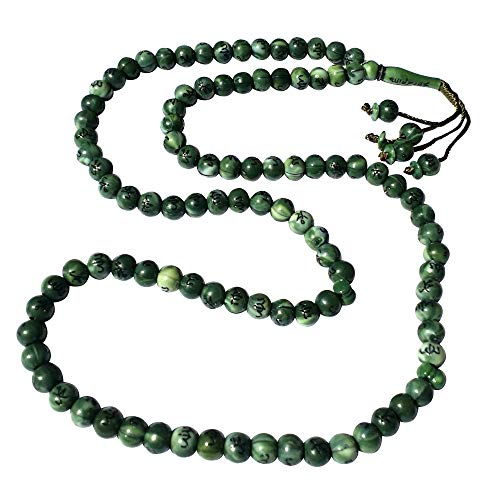 Marble Green 10-mm Plastic Tasbih with Black Allah Muhammad Beads Sibha Islamic Prayer -