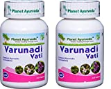 Planet Ayurvda Varunadi Vati – Herbal Tablets, 100% Natural and Pure – 2 Bottles (Each Bottle contains 120 tablets) For Sale
