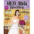 横浜・湘南 Wedding